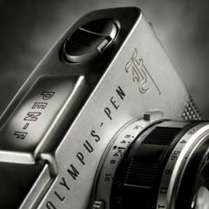 La parte del tutto - Mostra fotografica - Antonio Bordoni